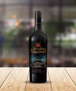 皇家丹彼爾海盜珍藏葡萄酒2012