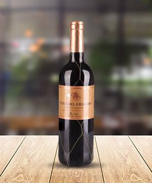 迦特特級珍藏葡萄酒2010